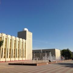 ScopeDome Pavlodar Kazakhstan